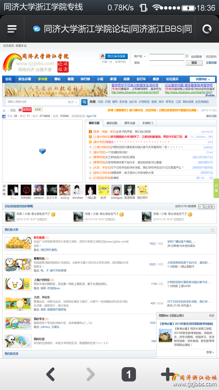 Screenshot_2014-04-16-18-36-51.png